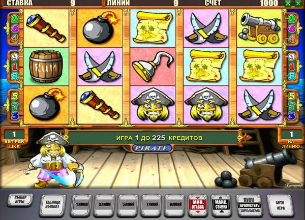 отзывы как обыграть рулетку в онлайн казино